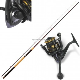 Kit Lanseta Browning Black Magic C-Stillwater L II 3.60m 80gr - Mulineta Browning Black Magic 440 FD