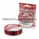 Fir Sufix Feeder Mono Burgundy 0.25mm, 150m